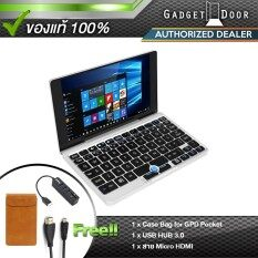 "GPD Pocket 7"" Mini Laptop UMPC Windows 10 8GB/128GB (Silver) แถมฟรี เคสกระเป๋า / USB HUB 3.0 / สาย Micro HDMI"