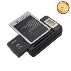 ที่ชาร์จถ่าน ที่ชาร์จแบตเตอรี่ อเนกประสงค์ อุปกรณ์ชาร์จ รองรับหลายขนาด ชาร์แบตเตอรี่ โทรศัพท์มือถือ GPS ขาปลั๊ก พักเก็บได้ 100V-240V 3.7V LCD Li-ion Universal Charger for Rechargeable Li-ion Battery (ไม่รวมแบตเตอรี่)