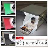 ขาย Green Plus กล่องไฟถ่ายภาพสินค้า Light Room แถมฉากสีดำ ขาว เขียว แดง Green Plus เป็นต้นฉบับ