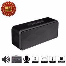 ส่วนลด สินค้า Gs 805 Bluetooth Speaker ลำโพงบลูทูธ สีดำ