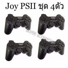 Gtech Compatible With PS2 จอยใช้สำหรับเครื่อง เพลย์2 รุ่น Joy-04 (Black) สีดำ 4 ตัว
