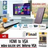 ส่วนลด Guleek Gpc Mini Pc Windows 10 Intel Cherry Trail Z8300 2 Gb 32 Gb รับฟรี Mini Hdmi To Vga Guleek