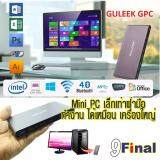 ขาย Guleek Gpc Mini Pc Windows 10 Intel Cherry Trail Z8300 By 9Final 2Gb 32 Gb With Dual Wifi 2 4 Ghz 5 8 Ghz Tv Box Tv Player ราคาถูกที่สุด