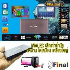 ราคา ราคาถูกที่สุด Guleek Gpc Mini Pc Windows 10 Intel Cherry Trail Z8300 By 9Final 2Gb 32 Gb With Dual Wifi 2 4 Ghz 5 8 Ghz Tv Box Tv Player