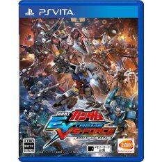 Gundam Extreme VS Force PSV PS Vita Zone 3