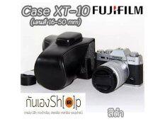 ซื้อ Gunengshop Camera Case Fujifilm Xt10 Xt20 Gunengshop เป็นต้นฉบับ