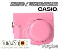 GunEngShop เคสกล้อง Case Casio ZR3500 ZR2000 ZR1600 ZR5000 ZR5500 เคสหนัง ZR3500
