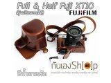 ส่วนลด Gunengshop เคสกล้องหนัง Case Fuji Xt10 Xt20 รุ่นเปิดแบตได้ Gunengshop