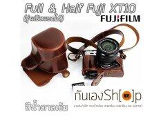 GunEngShop เคสกล้องหนัง Case Fuji XT10 XT20 รุ่นเปิดแบตได้