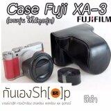 ราคา Gunengshop เคสกล้องหนัง Fuji Xa3 Xa10 Xa5 ตรงรุ่น Case Fuji X A3 X A10 ใช้ได้ทุกปุ่ม