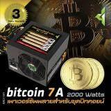 ราคา Gview Bitcoin 7A 2000W เพาเวอร์ซัพพลายสำหรับขุดบิทคอยน์ Gpu Mining Power Supply ใหม่