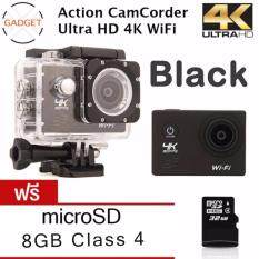 GX กล้องกันน้ำ Action CamCorder Ultra HD 4K มี WiFi พร้อมเมมโมรี่ 8GB