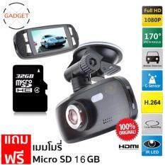 GX กล้องติดรถยนต์ รุ่น G1W ของแท้ ชิพ NT96650 Full HD WDR  - สีดำ ฟรี Micro SD แท้ 16GB