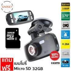 GX กล้องติดรถยนต์ รุ่น G1W ของแท้ ชิพ NT96650 Full HD WDR  - สีดำ ฟรี Micro SD แท้ 32GB