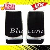 ราคา Gxl ลำโพง Notebook ลำโพงคอม ขนาดเล็ก รุ่น Gl 2009 Black เป็นต้นฉบับ Gxl