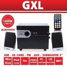 GXL ลำโพงคอมพิวเตอร์, ลำโพงคอม, แล็ปท็อป, PC, ลำโพง2.1, ลำโพงบลูทูธ, ลำโพงมินิคอมโป, ลำโพงเกมมิ่ง, ลำโพงวีดีโอเกมมิ่ง GL-2190