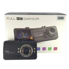GXS Full HD CARDVR 1080P WDR รุ่น Q88 (สีดำ) มีระบบสั่นสะเทือน กล้องจะเปิดอัตโนมัติ