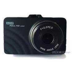 GXS กล้องติดรถยนต์ FUL HD CAR DVR  รุ่น Q9 ชัดแจ๋ว(Black)