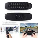 ขาย Gyroscope Fly Air Mouse C120 Wireless Game Keyboard Android Remote Controller 2 4Ghz Keyboard เมาส์ไร้สาย เมาส์สำหรับทีวี เมาส์มาพร้อมคีย์บอร์ด Mouse ออนไลน์