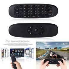 ส่วนลด Gyroscope Fly Air Mouse C120 Wireless Game Keyboard Android Remote Controller 2 4Ghz Keyboard เมาส์ไร้สาย เมาส์สำหรับทีวี เมาส์มาพร้อมคีย์บอร์ด