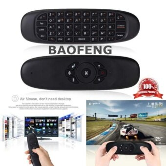 Gyroscope Fly Air Mouse C120 Wireless Game Keyboard Android Remote Controller Rechargeable 2.4Ghz Keyboard for Smart Tv Mini PC แอร์เมาส์ เมาส์ไร้สาย เมาส์มาพร้อมคีย์บอร์ด