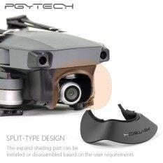 ขาย Gytech Lens Hood Sun Shade Glare Shield Camera Protector For Dji Mavic Pro Platinum Pgytech เป็นต้นฉบับ