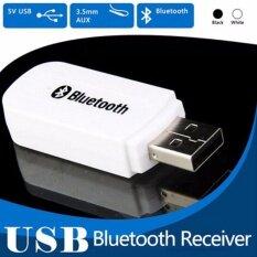 ซื้อ อุปกรณ์รับสัญญาณเสียงผ่านบูลทูธ บูลทูธเครื่องเสียงรถยนต์ H163 Usb Bluetooth Audio Music Receiver Wireless Adapter Car Bluetooth Unbranded Generic