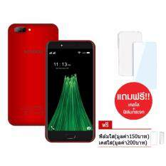 Haixu 5.5 V9 (Red)