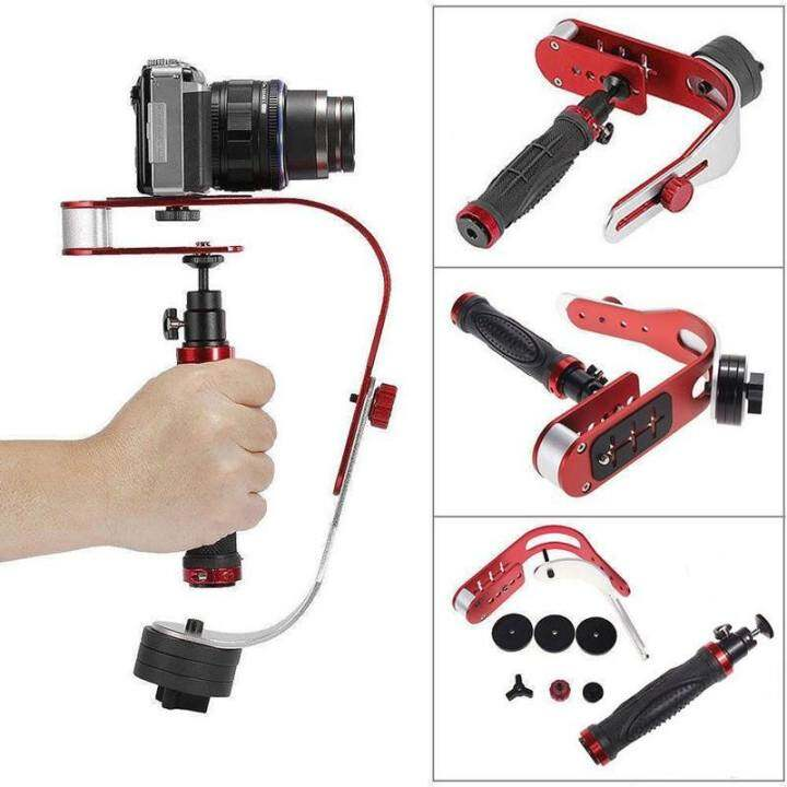 Handheld Video Stabilizer Camera Holder Motion Steadicam (Red) - intl