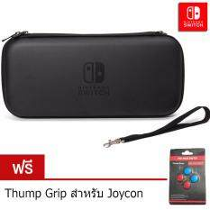 Hard case สำหรับ Nintendo Switch (สีดำ)