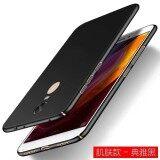 ส่วนลด Hard Pc Phone Cover Case For Xiaomi Redmi 5 Plus Intl Unbranded Generic