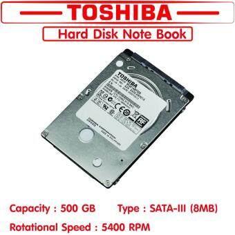 Toshiba HDD 500GB SATA III for Notebook 2.5' ประกัน 1 ปี (เครมใหม่ทันที)