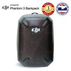 ขาย Hardshell Bag Backpack For Dji Phantom 3 Series Waterproof ใน กรุงเทพมหานคร