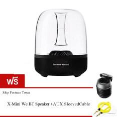Harman Kardon ลำโพงบลูทูธ รุ่น Aura (สีดำ) แถมฟรี X-mini We BT Speaker + AUX SleevedCable