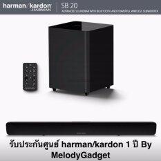 Harman/kardon SB20 Advanced soundbar with Bluetooth and powerful wireless subwoofer