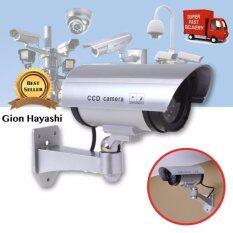 Hayashi - Dummy IR CCD Security Camera (Silver) กล้องหลอก (สำหรับติดหลอกโจรขโมย)