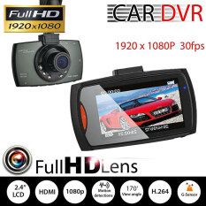 HD 1080P 2.7 inch LCD Screen Car Camera Night Vision DVR with Supplement Lamp - intl