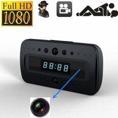 ราคา Hd 1080P Spy Hidden Camera Clock Remote Night Vision Motiondetection Mini Dv Tr ออนไลน์ จีน