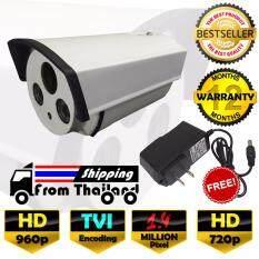 กล้องวงจรปิด ทรงกระบอก HD 1.4 MP ล้านพิกเซล กล้อง TVI เลนส์  4mm  ฟรีอะแดปเตอร์  ฟรีขายึดกล้อง