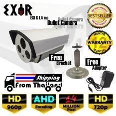กล้องวงจรปิด AHD ทรงกระบอก HD 1.4 MP ล้านพิกเซล กล้อง  เลนส์  4mm  ฟรีอะแดปเตอร์  ฟรีขายึดกล้อง
