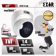 กล้องวงจรปิด โดม HD 1.4 MP ล้านพิกเซล ระบบ TVI เลนส์  4mm New 2018 Model  ฟรีอะแดปเตอร์