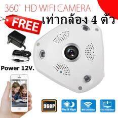 HD CAMERA 360 THE ULTIMATE WATCHING ที่สุดแห่งการมองเห็น จะดีกว่าไหม ถ้ากล้องวงจรปิดของคุณ 1 ตัวสมารถทำงานได้เทียบเท่ากล้อง 4 ตัว สินค้าของแท้ประกันศูนย์ไทย