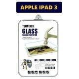 ราคา Hd Crystal ฟิลม์กระจกนิรภัย Tablet เกรดพรีเมี่ยมแบบใส สำหรับ Ipad 3 ใน กรุงเทพมหานคร