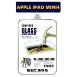 ราคา Hd Crystal ฟิล์มกระจกนิรภัย Tablet เกรดพรีเมี่ยมแบบใส สำหรับ Ipad Mini 4 Hd Crystal เป็นต้นฉบับ