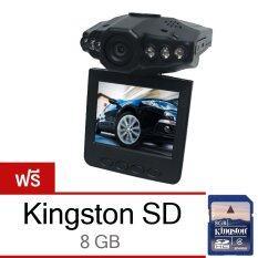 กล้องติดรถยนต์ - รุ่น HD DVR 198 ตัว TOP เมนูไทย  (ฟรี Kingston memory card 8 GB)