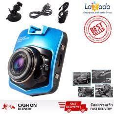 HD High Car Camera DVR 1080P กล้องติดรถยนต์ กล้องคุณภาพ รุ่นT300i(สีน้ำเงิน)