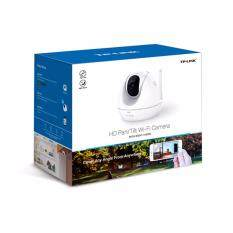HD Pan/Tilt Wi-Fi Camera WITH NIGHT VISION NC450