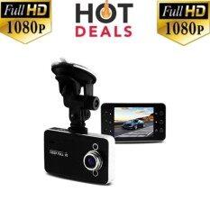 NJCAR SHOP กล้องติดรถยนต์ HD Portable FULL HD1080 รุ่น K6000(black)