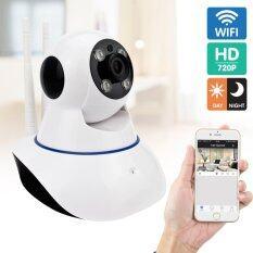 HD Wireless IP Camera กล้องวงจรปิดไร้สาย (สีขาว)