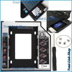 """ถาดใส่ HDD SSD ในช่อง CD/DVD ของ Notebook รุ่นความหนา 9.5 มิลลิเมตร  Universal 2.5"""" SATA 2nd (9.5mm) HDD SSD Hard Drive Caddy"""